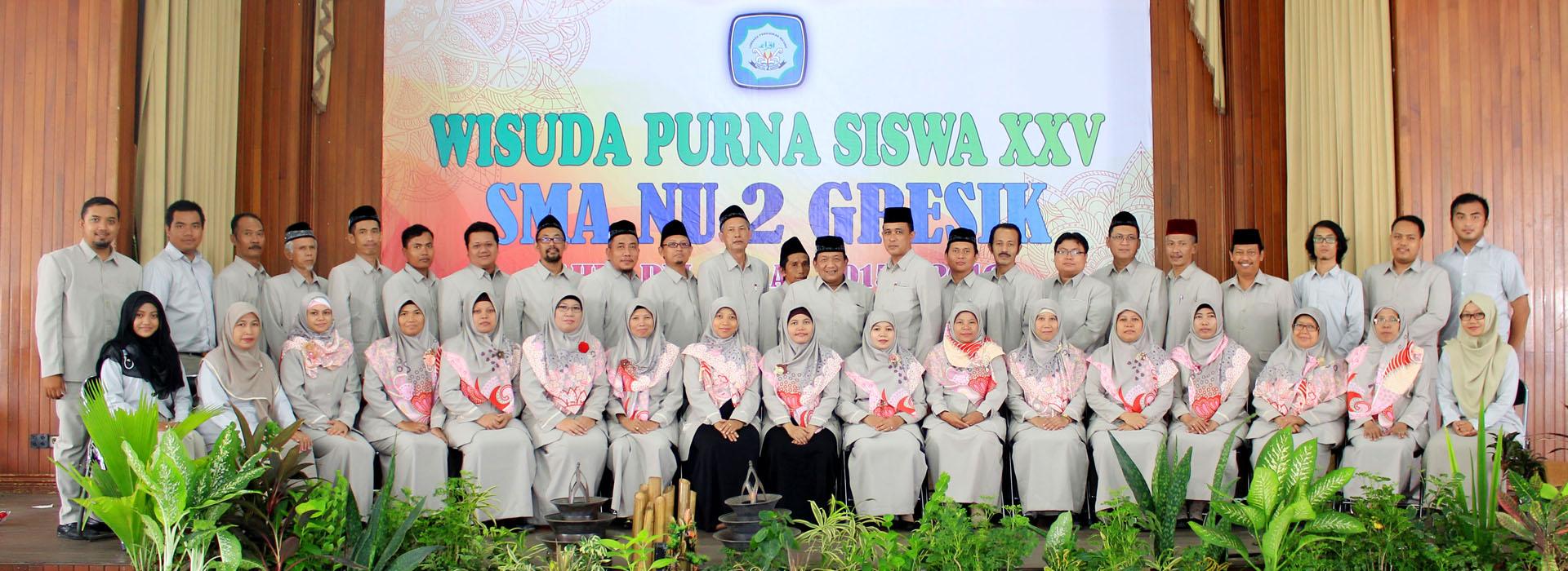 Dewan Guru dan Staf
